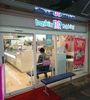 31 Ice Cream Nishi Kasai