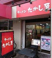 Takashiya Nishi Kasai