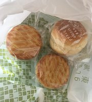 Arome Bake + Drink (Tseung Kwan O Plaza)