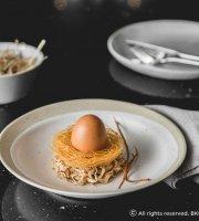 Cuisine de Garden Bkk