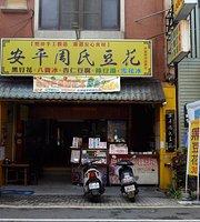 Anping Chou's Delicacy