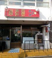 Hajj Korea Halal Food