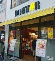 Doutor Coffee Shop Fujisawa Minamiguchi