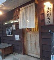 Sakana to Osake Mametaro