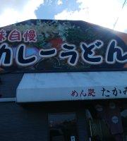 Mendokoro Takami