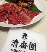 Seikoen Yonohonmachi