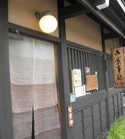 Restaurant Saito