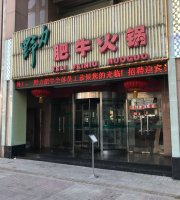 Ye Li FeiNiu Hot Pot (RenMin Plaza)