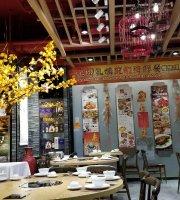 Hei Wo Restaurant