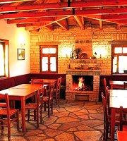 Aloni Restaurant