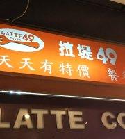 Latte 49 Pasta