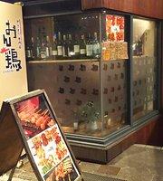 Yakitori specialty store Ondori