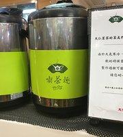 TenRen's Tea (Cityplaza)