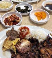 Jin Joo Korean Restaurant