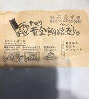 Shiawase no Ogon Taiyaki, Kiyomizu