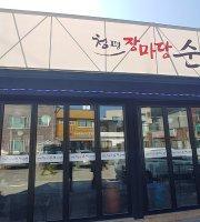 Cheongpyeong Jangmadang Sundae Gukbap