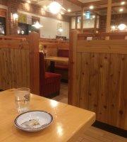 Komeda Coffee Shop Narita New Town