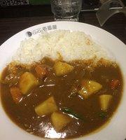 Curry House Coco Ichibanya, Chiyoda Sendai-Dori
