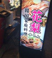 Korean Restaurant Karin