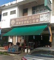 Restoran Wah Lok Dim Sum