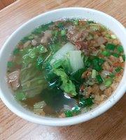 Ming Beef Noodles