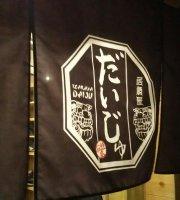Izakaya Daiju