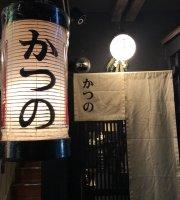 Katsuno