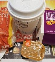 McDonald's Shimousa Nakayama Ekimae