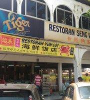 Restaurant Seng Woong Kuok