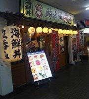 Seafood Donburi Maguro Ichiba Shin Keisei Yabashira Station