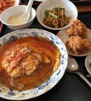 Taiwanese Restaurant Bimii