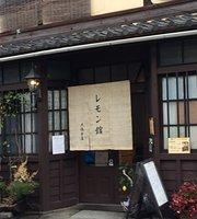 Lemon-Kan Daitokuji