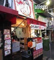 Kyoto Karaage Umeshin