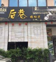 Restaurant Hou Xiang