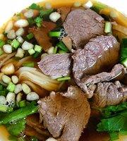 T House Vietnamese Restaurant