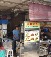 Chang Yen  Vegetarian Food