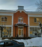Bonapit Cafe