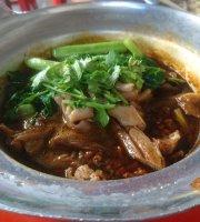 Kuay Tiew Ped Saphan Lueang