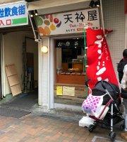 Tenjin'Ya Nakamise