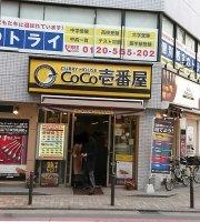 Coco Ichibanya Toshima-Ku Minami-Ikebukuro