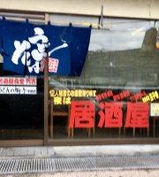 Hideyoshi Izakaya Shokudo