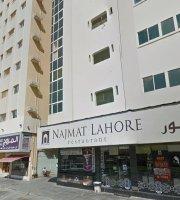 Najmat Lahore Restaurant