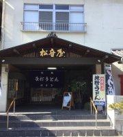 Matsuneya