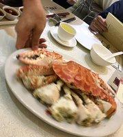 Ban Chiu Hin Restaurant