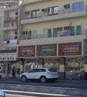 Raheema Restaurant