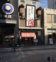 Marukushi