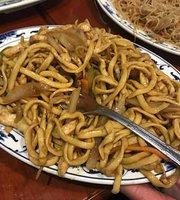 Restaurante Chino La Casita