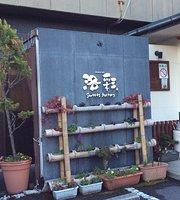 Rakusai Sweets Factory