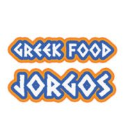 Greek Food Jorgos