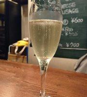 Ken's Wine No. 1
